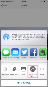 2014-11-11_14_54_40