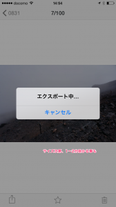 2014-11-11_14_54_45